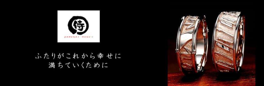 侍丸 リング トップイメージ2
